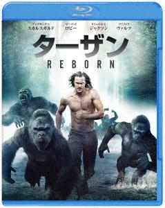 デイヴィッド・イェーツ/ターザン:REBORN [Blu-ray Disc+DVD] [1000632768]