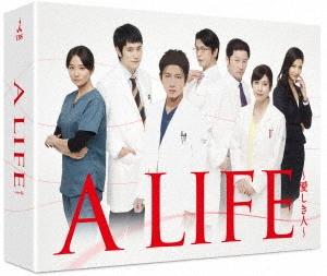 A LIFE~愛しき人~ DVD-BOX DVD