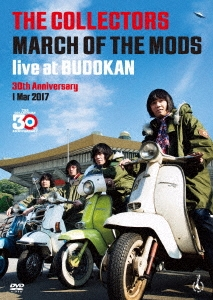 ザ・コレクターズ/THE COLLECTORS MARCH OF THE MODS live at BUDOKAN 30th Anniversary 1 Mar 2017 [DVD+2CD][COZA-1354]