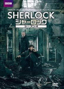 SHERLOCK/シャーロック シーズン4 DVD BOX DVD