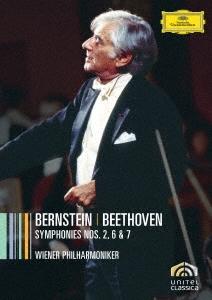 ベートーヴェン:交響曲第2番・第6番≪田園≫・第7番<期間限定版>