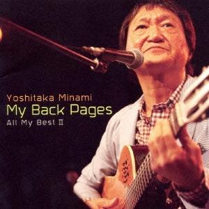 南佳孝/My Back Pages All My Best II [CVOV-10020]