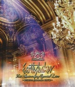 EARTHSHAKER/アースシェイカー 30th アニヴァーサリー・スペシャル・ライヴ [KIXM-155]