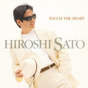 佐藤博/タッチ・ザ・ハート +2 [Blu-spec CD2] [MHCL-30312]