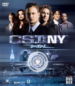 CSI:NY コンパクト DVD-BOX シーズン1 DVD