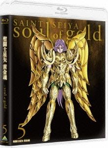 車田正美/聖闘士星矢 黄金魂 -soul of gold- 5 [Blu-ray Disc+CD]<特装限定版>[BCXA-1010]