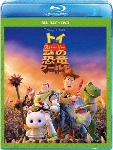トイ・ストーリー 謎の恐竜ワールド ブルーレイ+DVDセット [Blu-ray Disc+DVD]