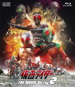 村上弘明/仮面ライダー THE MOVIE Blu-ray 2[BSTD-03925]