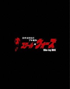 泣き虫先生の7年戦争 スクール☆ウォーズ Blu-ray BOX<通常版> Blu-ray Disc