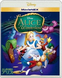 ふしぎの国のアリス MovieNEX [Blu-ray Disc+DVD]