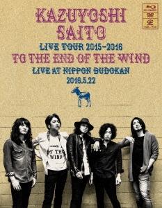 斉藤和義/KAZUYOSHI SAITO LIVE TOUR 2015-2016 風の果てまで LIVE AT 日本武道館 2016.5.22 [Blu-ray Disc+DVD] [VIZL-1150]