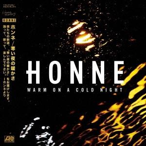 寒い夜の暖かさ~ウォーム・オン・ア・コールド・ナイト~ CD