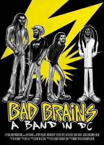 バッド・ブレインズ/バンド・イン・DC<初回限定生産TシャツBOX版>