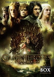 ゲーム・オブ・スローンズ 第一章:七王国戦記 DVDセット DVD