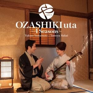 MARU-YA/OZASHIKIuta~4Seasons~ [CAMUS-0009]