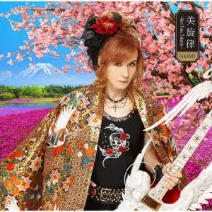 Takamiy (高見沢俊彦)/美旋律 〜Best Tune Takamiy〜 (B) [CD+DVD]<初回限定盤>[TYCT-69119]