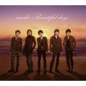 Beautiful days<通常盤> 12cmCD Single
