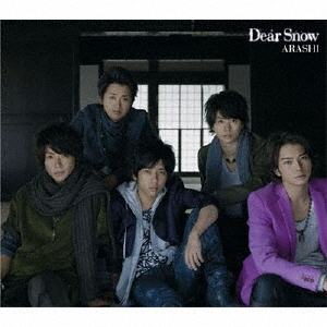 Dear Snow<通常盤> 12cmCD Single