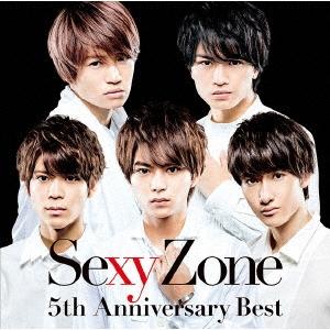 Sexy Zone 5th Anniversary Best<期間限定5th Anniversary スペシャル・プライス仕様盤>