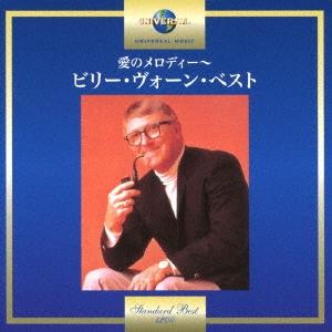 愛のメロディー~ビリー・ヴォーン・ベスト CD