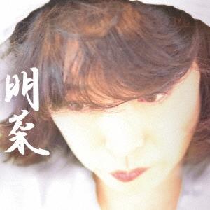 中森明菜/明菜 [CD+ジャケットサイズカレンダー] [UPCH-7366]