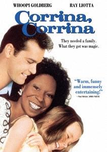 コリーナ、コリーナ DVD