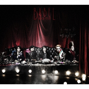 BABEL (A) [SHM-CD+Blu-ray Disc]<完全生産限定盤>