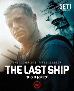 ザ・ラストシップ <ファースト> 前半セット DVD