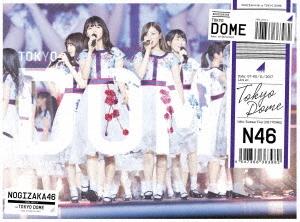 真夏の全国ツアー2017 FINAL! IN TOKYO DOME [3DVD+フォトブックレット]<完全生産限定盤> DVD