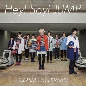 COSMIC☆HUMAN [CD+DVD+歌詞ブックレット]<初回限定盤2> 12cmCD Single