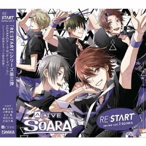 SOARA/ALIVE SOARA 「RE:START」 シリーズ3[TKPR-118]