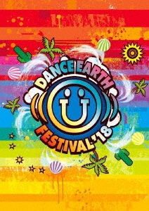 DANCE EARTH FESTIVAL 2018 [2DVD+CD+フォトブック+ピクチャーブック]<初回受注限定盤>