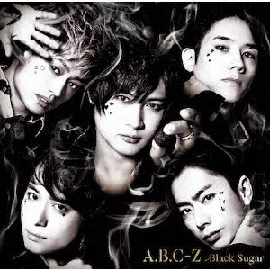 Black Sugar [CD+DVD]<初回限定盤B> 12cmCD Single