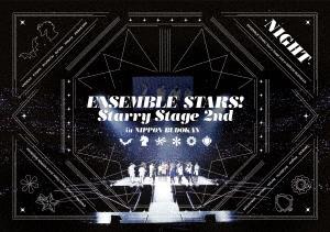 あんさんぶるスターズ!Starry Stage 2nd ~in 日本武道館~ NIGHT盤 DVD