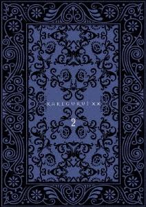 『賭ケグルイ××』Blu-ray-BOX 2 [Blu-ray Disc+CD]