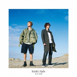 光の気配 [CD+DVD]<初回盤B> 12cmCD Single