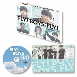 FLY! BOYS,FLY!僕たち、CAはじめました Blu-ray Disc
