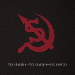 THE STALIN X/9.24 ザ・スターリン同窓会[INUI-001]