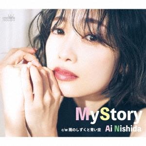 My Story/雨のしずくと青い空<Bタイプ> 12cmCD Single