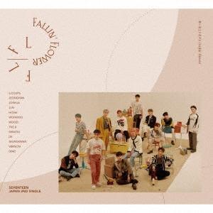 舞い落ちる花びら (Fallin' Flower) [CD+PHOTO BOOK]<初回限定盤A> 12cmCD Single
