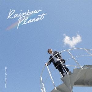 Rainbow Planet<通常盤> CD