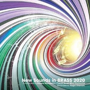 ニュー・サウンズ・イン・ブラス 2020 CD