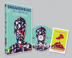 スニーカーヘッズ DVD