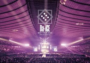 Da-iCE BEST TOUR 2020 -SPECIAL EDITION- DVD