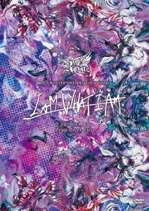 Royz/Royz WINTER ONEMAN TOUR FINAL「I AM WHAT I AM」 〜2020.01.12 Zepp Diver City〜<初回限定盤>[BPRVD-395]