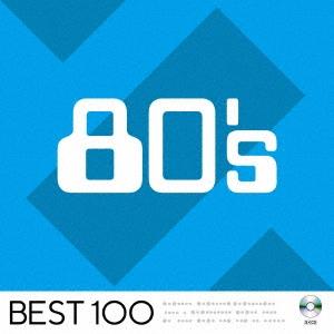 80's -ベスト100- CD