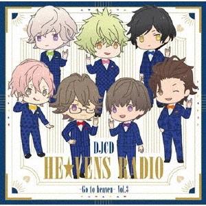 DJCD HE★VENS RADIO ~Go to heaven~ Vol.03 CD