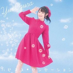 ハピネス*センセーション [CD+DVD]<期間限定盤> 12cmCD Single