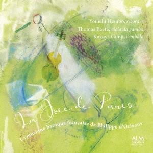 パリの悦び -オルレアン公フィリップのフランス・バロック音楽- CD