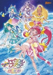 スター☆トゥインクルプリキュア 感謝祭 Blu-ray Disc